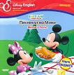 Disney English First Readers - ниво Beginner. В клуба на Мики Маус: Пикникът на Мини. Плодовете - книга