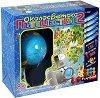 Околосветско пътешествие 2 - Семейна информационно-образователна игра с изненади -