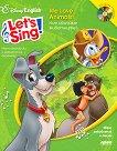 Let's Sing: Ние обичаме животните! + CD -