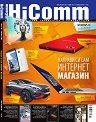 HiComm : Списание за нови технологии и комуникации - Ноември 2014 -