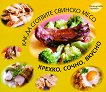 Как да сготвите свинско месо - Венцислава Узунова -