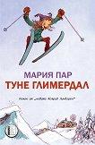 Туне Глимердал - Мария Пар -
