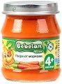 Пюре от моркови - Бурканче от 100 g за бебета над 4 месеца -