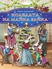 Коледата на майка Зайка - Анита Тарасевич -