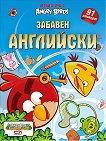 Играй и учи с Angry Birds: Забавен английски + 91 стикера -
