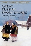 Great Russian Short Stories - Paul Negri -