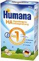 Хипоалергенно мляко за кърмачета: Humana HA 1 - Опаковка от 500 g за бебета от 0 до 6 месеца -