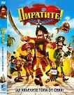 Пиратите! Банда неудачници - филм