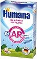 Мляко за кърмачета със склонност към оригване и повръщане - Humana AR - Опаковка от 400 g за бебета от 0+ месеца -
