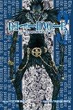 Death Note : Тетрадка на смъртта - книга 3: Препускане - Тсугуми Оба -