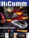 HiComm : Списание за нови технологии и комуникации - Януари 2015 -