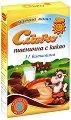 Инстантна млечна каша - Пшеница с какао - Опаковка от 200 g за бебета над 8 месеца -