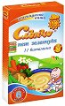 Инстантна млечна зеленчукова каша - Пет зеленчука - Опаковка от 200 g за бебета над 6 месеца -