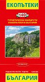 Екопътеки - туристическа карта със 140 маршрута и екопътеки в България - M 1:540 000 - карта