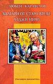 Българи от старо време, Хаджи Ничо - Любен Каравелов - книга