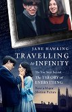 Travelling to Infinity - Jane Hawking -