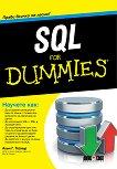SQL For Dummies - Алън Г. Тейлър - книга