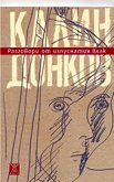 Разговори от изпуснатия влак - Калин Донков -