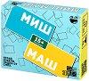 Миш Маш - Игра с карти за смях и добро настроение - игра
