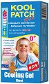 Лепенка с гел срещу висока температура - Kool Patch Mix -