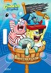 Спондж Боб Квадратни гащи - Пиратски пъзели + стикери и игри -