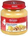 Пюре от царевица с картофи - Бурканче от 125 g за бебета над 4 месеца -