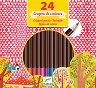 Цветни моливи - Комплект от 24 цвята