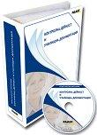 Контролна дейност и училищна документация + CD -