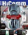 HiComm : Списание за нови технологии и комуникации - Март 2015 -