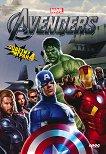 Оцвети и играй: The Avengers -