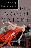 Der Grosse Gatsby - книга