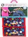 Покрития за дръжка на детска количка - Single Bar: Safari Blue - Комплект от 2 броя -