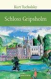 Schloss Gripsholm - Kurt Tucholsky - книга