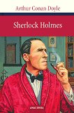 Sherlock Holmes - Sir Arthur Conan Doyle -