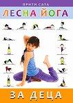 Лесна йога за деца - Прити Сата - книга