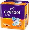 Дамски превръзки с крилца - Everbel Ultra Light - Опаковка от 10 броя -
