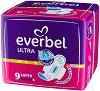 Дамски превръзки с крилца - Everbel Ultra Super - Опаковка от 9 броя -