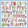 Салфетки за декупаж - Happy Birthday - Пакет от 20 броя -