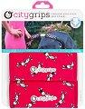 Покритие за дръжка на детска количка - Single Bar: Pink Bunny - Комплект от 2 броя -
