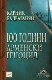 100 години арменски геноцид - Карник Бадваганян -