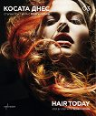 Косата днес - книга 3: Стъпка по стъпка с Георги Петков : Hair Today - book 3: Step by step with Georgi Petkov - Георги Петков -