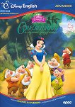 Disney English Story Book - ниво Advanced: Снежанка и седемте джуджета -
