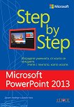 Microsoft PowerPoint 2013 - Step by Step - Джоан Ламбърт, Джойс Кокс -