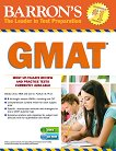 GMAT - Book + CD - Bobby Umar, Carl S. Pyrdum -