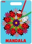 Книжка за оцветяване: Mandala -