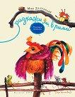 Разкажи ми в рими - Мая Дългъчева - детска книга