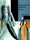 Единадесет дървени улици - Иван Марков -