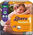 Libero - Newborn 1 - Пелени за еднократна употреба за бебета с тегло от 2 до 5 kg -