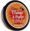 """Подхранващо масло за тяло с аромат на манго и папая - От серията """"I Love Mango & Papaya"""" -"""