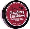 """Подхранващо масло за тяло с аромат на малина и къпина - От серията """"I Love Raspberry & Blackberry"""" -"""